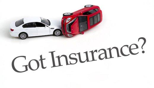 Bellingham, WA Car Insurance Quotes - Auto Insurance Agents